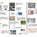 web manual-02