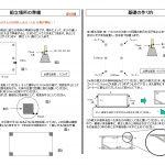 web manual-03
