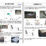 web manual-04