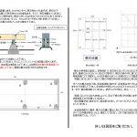 web manual-05