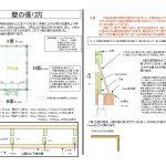 web manual-06