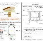 web manual-07
