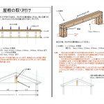 web manual-09
