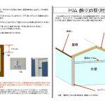 web manual-13